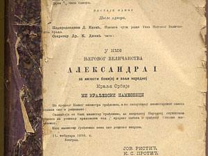 Zlakusa-na-Narodnoj-Skupstini-Kraljevine-Srbije,-1890.-godine