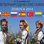 eko-kamp-2014-00