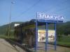 Место искључења са магистрале из правца Београда и Пожеге поред самог железничког стајалишта Злакуса