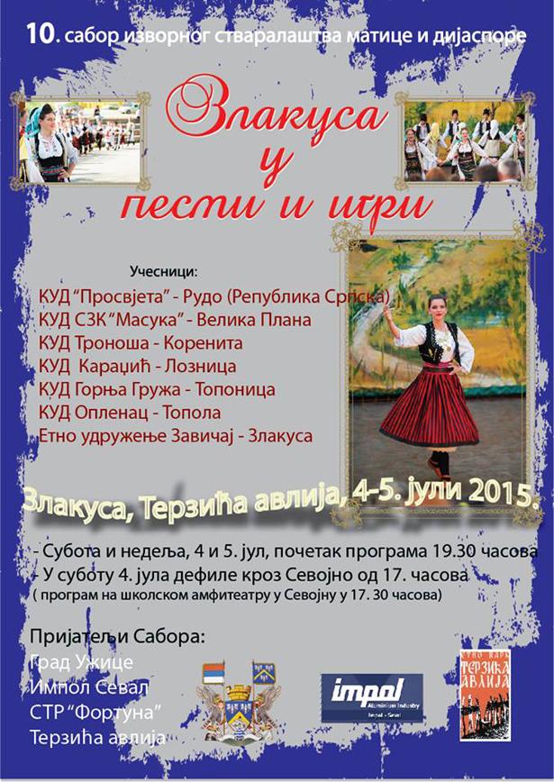 Plakat-Zlakusa-u-pesmi-i-igri-2015