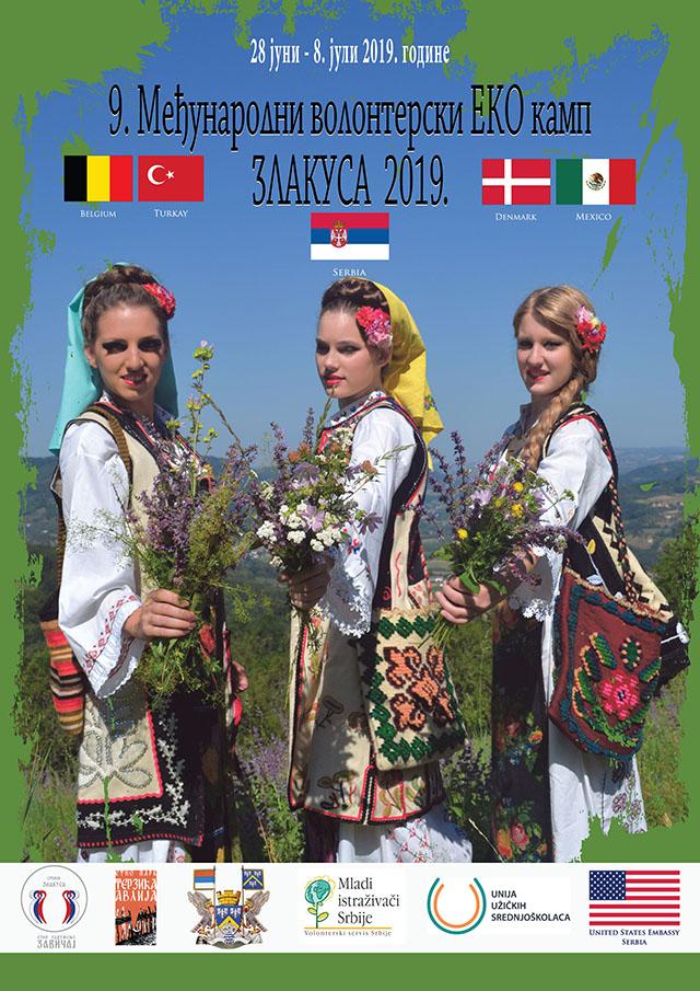 """9. мeђународни еко камп """"ЗЛАКУСА 2019"""" 28. јуни – 8 . јули 2019. године"""
