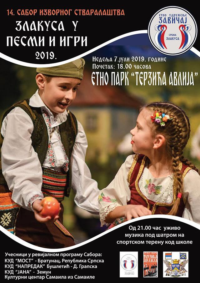 """14. Sabor izvornog stvaralaštva matice i dijaspore """"Zlakusa u pesmi i igri 2019"""""""