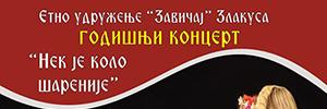"""Godišnji koncert """"Nek je kolo šarenije"""""""
